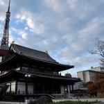 増上寺と東京タワーと紅葉と 浜松町散歩 その6
