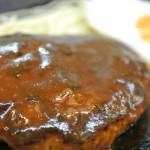 昔ながらの王道ハンバークを中野のハンバーグハウスで食べてきた!