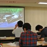 ドコモから発売される2013夏モデル 富士通のARROWS NX F-06Eの内覧会に出席して、その高機能に驚いた!