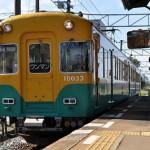 長閑な風景をのんびり走る富山地方鉄道で宇奈月温泉へ 初秋の北陸旅 その4