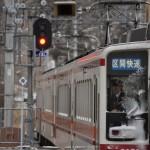 鬼怒川公園駅から宿泊するあさやに向けててくてくと歩く 冬の鬼怒川温泉への旅 その6