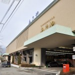 とにかく豪華な鬼怒川温泉のあさやホテルの内部を探検する 冬の鬼怒川温泉への旅 その7