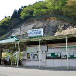西武秩父線の芦ヶ久保駅から登山が始まる 秩父登山 丸山編 その1
