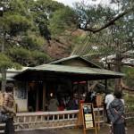 吹上茶屋で抹茶をいただく 六義園紅葉散策2010 その5
