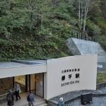 欅平温泉の足湯に入り、猿飛峡を見学する 初秋の北陸旅 その9