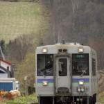 写真の町・東川町で開催された写真展「東川鉄道」へ! ぐるっと道東の旅 その11
