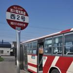 旭川駅の新駅舎を探訪する ぐるっと道東の旅 その15