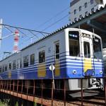えちぜん鉄道の福井駅から永平寺口駅まで乗車する 初秋の北陸旅 その16