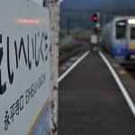 福井の路面電車と回転寿司 初秋の北陸旅 その20