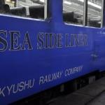 長崎本線旧線を普通列車で行く 長崎旅行 その14