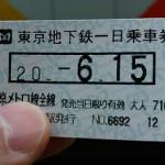 東京メトロ副都心線に乗ってきた 明治神宮前駅レポート