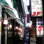 御茶ノ水に残る昭和の風景 純喫茶ミロ
