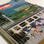 昭和55年7月の時刻表で今は無き路線を思いながら空想の旅へ