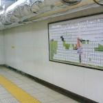 地下鉄霞ヶ関駅で見かけたCOTTON USAのユニークな広告