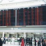 人生初の飛行機で初海外のオランダへ ヨーロッパ旅行2000 その1