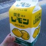 レモン牛乳を飲んでみた