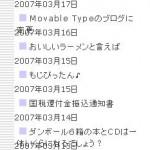 Firefoxでの表示のズレ