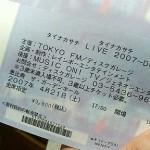 タイナカサチさんのライブチケット