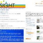 情報系サイトの+SIGHTが4月1日にオープン