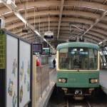 江ノ電江ノ島駅のゆるーい光景 冬の青春18きっぷの旅 湘南・江ノ島編 その2