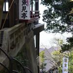 江ノ島から望む海と江の島岩屋探索 冬の青春18きっぷの旅 湘南・江ノ島編 その5