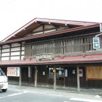 青森県黒石市にある創業文化3年(1806年)の鳴海酒造店を見学した! 『弘前の桜を見に行こう!』 その16