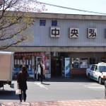 弘前の青森銀行記念館から弘前公園の桜と岩木山を望む! 『弘前の桜を見に行こう!』 その2