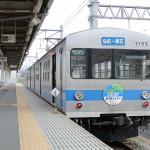 弘前周辺の鉄道・バスが2日間乗り降り自由の津軽フリーパスを購入して弘南鉄道弘南線に乗る! 『弘前の桜を見に行こう!』 その14