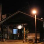鉄輪温泉にある共同浴場のひとつである渋の湯に入ってきた! 『四国・九州温泉巡りの旅』 その20