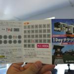 夏目漱石の「坊っちゃん」に出てくるような小さな蒸気機関車風列車(坊っちゃん列車)が走る風景(動画あり) 『四国・九州温泉巡りの旅』 その4