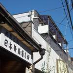 高円寺の路地裏で見つけた井戸ポンプ3つ 『高円寺路地裏散歩』 その2