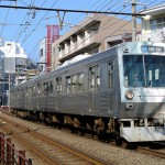静岡鉄道新静岡駅周辺で鉄道と井戸ポンプとネコを撮影してみた! 『静岡散歩2014』 その2