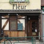 気軽に楽しめるフランス料理 谷中のBraserie Fleur(ブラッスリー フレール)でランチを食べてきた!