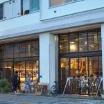 台東区蔵前にあるカフェバー併設のHOSTEL「Nui.(ヌイ)」はお酒も食事美味しい穴場スポットだった!