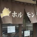 やきじゅう湯島店の980円のカルビハラミ定食が一度で二度美味しい!