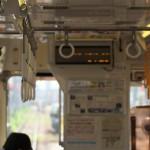 【Tokyo Train Story】都電荒川線のつり革