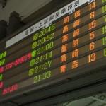 【Tokyo Train Story】あけぼのが走る夏 上野駅中央改札口電光掲示板にて