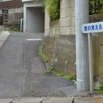 茨城県大洗の「港の見える丘」らしき場所に到達する『夏の青春18きっぷの旅 大洗路地裏散歩編』 その10