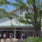 静岡県の三島駅前にある源氏でうなぎコロッケを食べてみた!『夏の青春18きっぷの旅 三島路地裏散歩編』 その1
