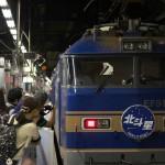 【Tokyo Train Story】寝台特急北斗星の大撮影会