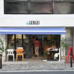文京区湯島にあるイタリア料理店 ダ ジョルジョ Pizzeria e trattoria da GIORGIOで美味しいビザとパスタを食べてきた!