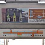 八戸線陸奥湊駅前の市場やイサバのカッチャがいる風景 『夏の終わりの青森・岩手・宮城の東北3県を巡る旅』 その7