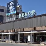青森駅前にあるA-FACTORYや青函連絡船などの新旧の景色を確認する 『夏の終わりの青森・岩手・宮城の東北3県を巡る旅』 その27