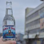 八戸の夜の楽しみは昭和の雰囲気が香り漂う洋酒喫茶プリンスで! 『夏の終わりの青森・岩手・宮城の東北3県を巡る旅』 その25