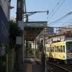 【Tokyo Train Story】電停脇のスナック(都電荒川線)