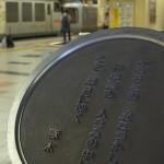 【Tokyo Train Story】寝台特急カシオペアと石川啄木