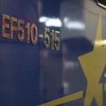【Tokyo Train Story】星のマークの電気機関車(寝台特急北斗星)