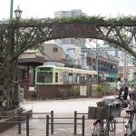【Tokyo Train Story】ゲートがある電停(都電荒川線)