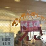 仙石線の矢本駅から松島海岸駅までの列車代行バスに乗車する 『夏の終わりの青森・岩手・宮城の東北3県を巡る旅』 その43