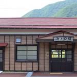 大糸線沿線の木崎湖、中綱湖、青木湖の仁科三湖に行ってみた 『夏の終わりの長野県温泉巡りの旅』 その7